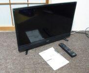 「maxzen (マクスゼン) 24V型 LED液晶テレビ J24SK03」を大阪府茨木市で買取(8月3日)