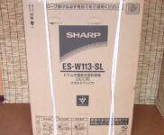 「SHARP ドラム式洗濯乾燥機 ES-W113-SL 洗濯11kg/乾燥6kg」を大阪府泉南市で買取(8月7日)