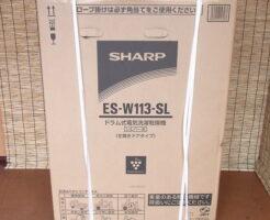 ドラム式洗濯乾燥機 ES-W113を買取