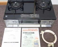ガスコンロ 210-H043を買取