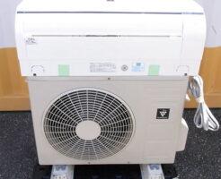 エアコン AY-G28H-Wを買取