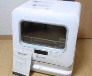「モーソー タンク式 食器洗い乾燥機 MooSoo MX10 食洗機」を大阪市中央区で買取(10月12日)